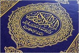 KINH CORAN Sách Thánh Của Người Islam