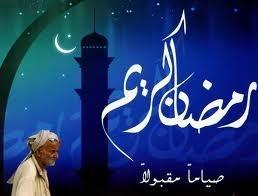 Tìm hiểu mùa Chay Ramadan