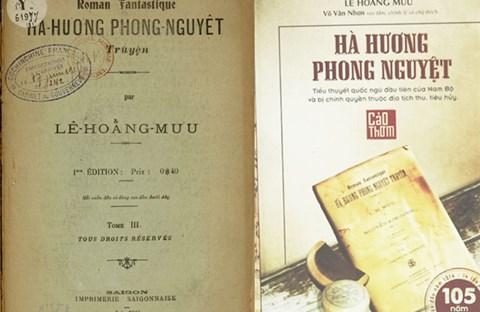 Giải mã Hà Hương phong nguyệt sau hơn 100 năm