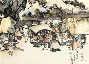 cnh-ch-hanoi-a-market-scene-in-hanoi-by-pham-hau-ca-1934_15822732969_o