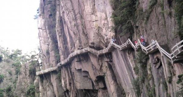 10 cây cầu treo sợ nhất thế giới - 2