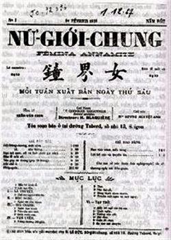 18 Nơi Cổ Xưa Nhất Ở Sài Gòn - 15