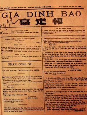 18 Nơi Cổ Xưa Nhất Ở Sài Gòn - 14