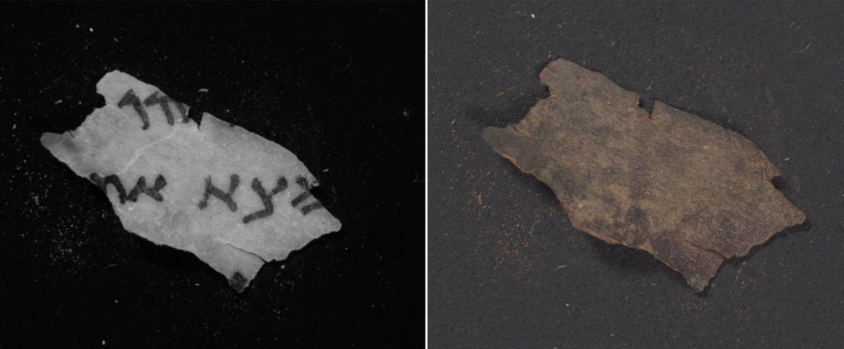 """Bản văn dấu kín được tìm thấy trên Sách Cuộn """"trắng chữ"""" của Biển Chết - 2"""