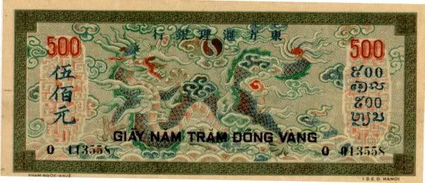 Tiền Ðông Dương Bộ Lư - 112
