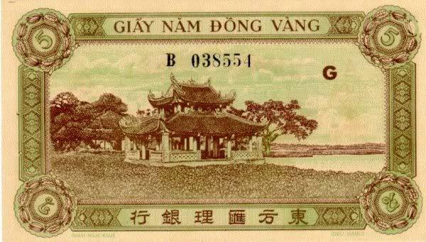 Tiền Ðông Dương Bộ Lư - 32