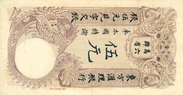 Tiền Ðông Dương Bộ Lư - 24
