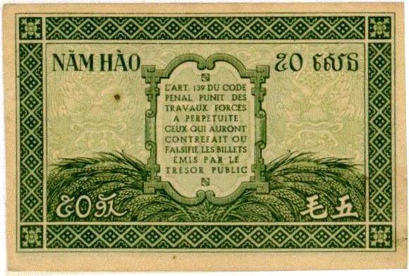 Tiền Ðông Dương Bộ Lư - 82