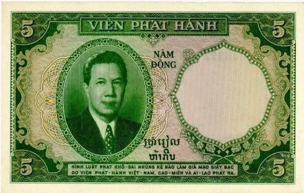 Tiền Ðông Dương Bộ Lư - 39