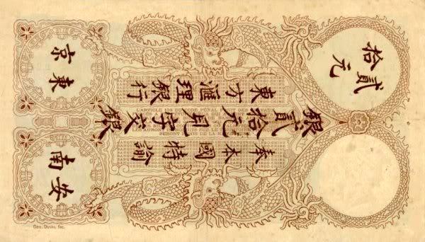 Tiền Ðông Dương Bộ Lư - 56