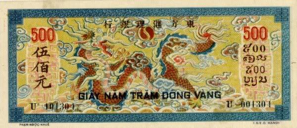 Tiền Ðông Dương Bộ Lư - 110