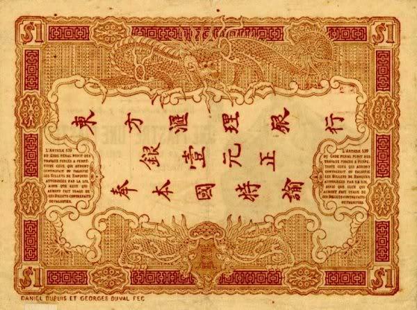 Tiền Ðông Dương Bộ Lư - 2