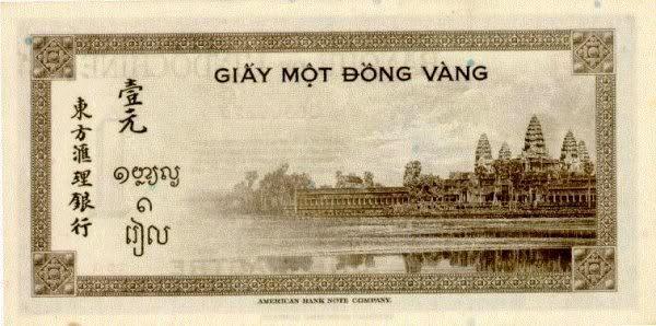 Tiền Ðông Dương Bộ Lư - 16