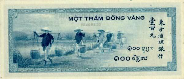 Tiền Ðông Dương Bộ Lư - 96