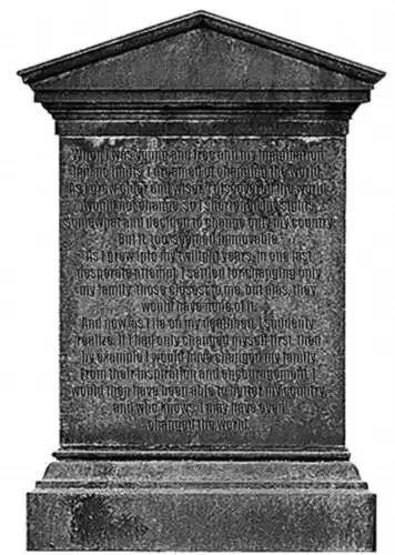 Đoạn văn trên bia mộ vô danh khiến cả thế giới chấn động - 3