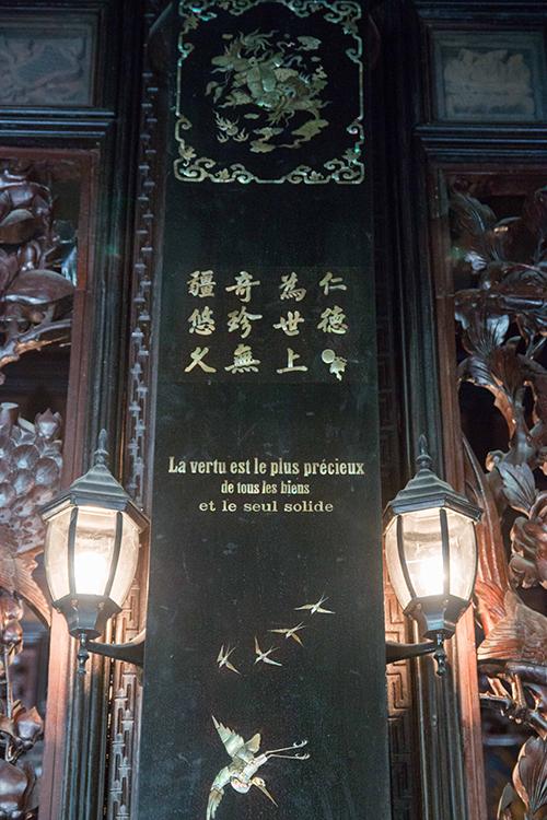 Vẻ đẹp xuyên thời gian của ngôi nhà hơn 100 năm tại Tiền Giang - 9