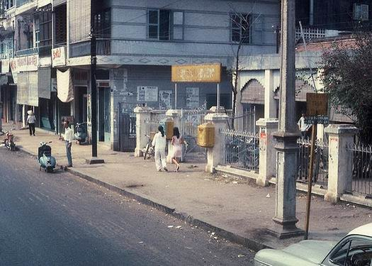 Sài Gòn xưa: Tân Định của tôi - 4