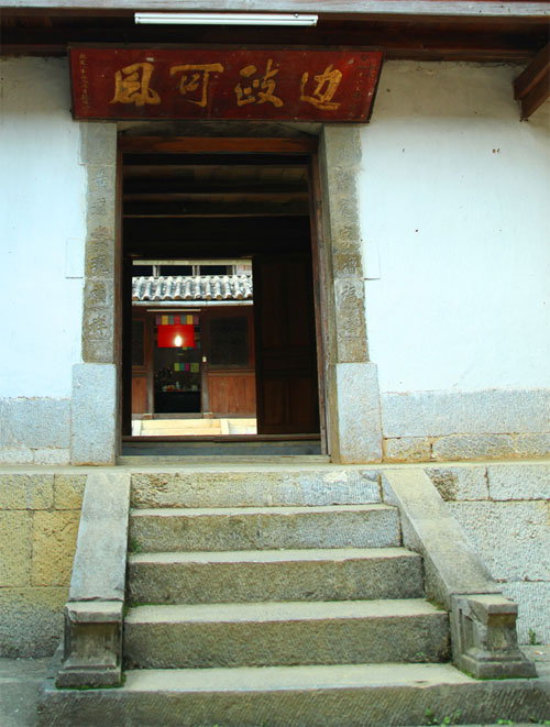 Kiến trúc độc đáo của dinh thự vua Mèo - 6