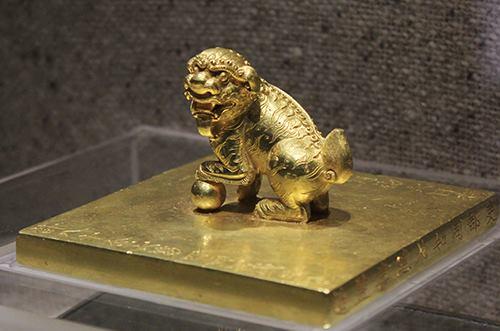 Bảo vật của triều Nguyễn nhiều đến mức nào? - 7