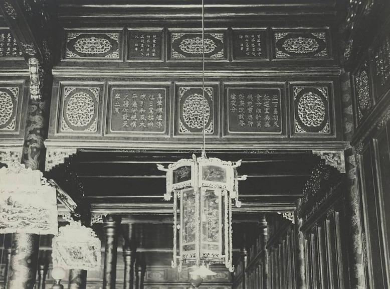 Một số kiến trúc bên trong Hoàng Thành Huế - 18
