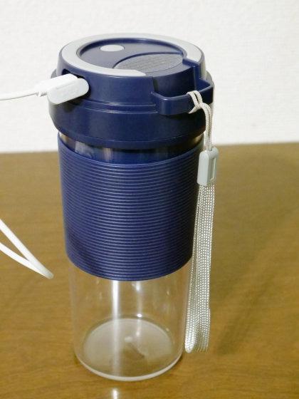 Máy xay sinh tố siêu nhỏ có thể sạc bằng cổng USB - 7