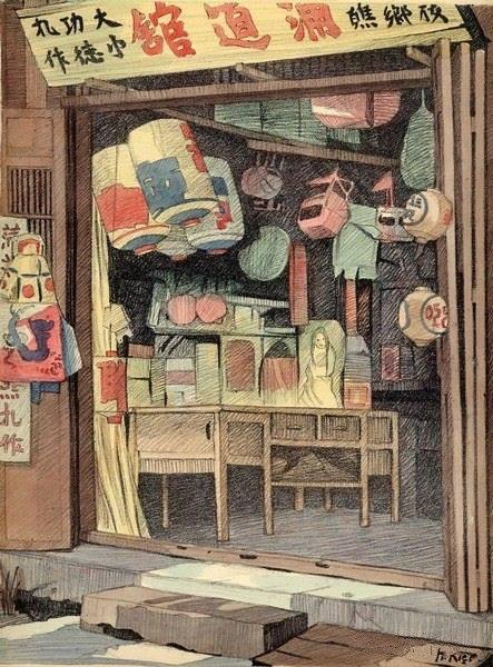 Bộ tranh vẽ cuộc sống người Việt vào thập niên 1930 - 37