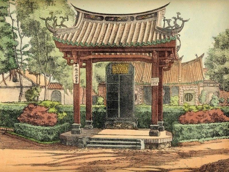 Bộ tranh vẽ cuộc sống người Việt vào thập niên 1930 - 2