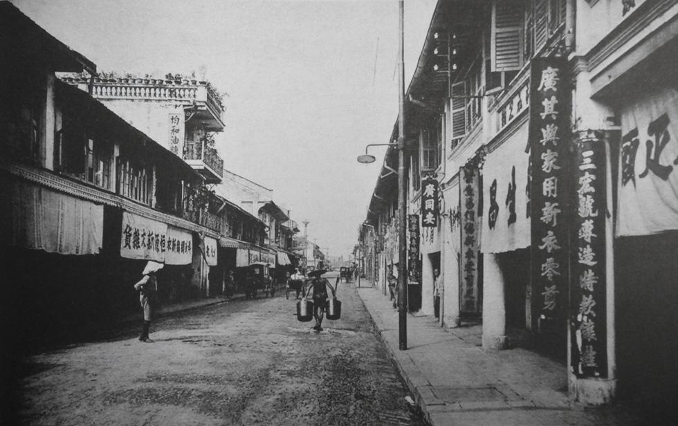 Hòn ngọc Viễn Đông - Sài Gòn đầu thế kỷ 20 - 11