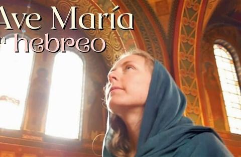 Bài ca Ave Maria bằng tiếng Hípri